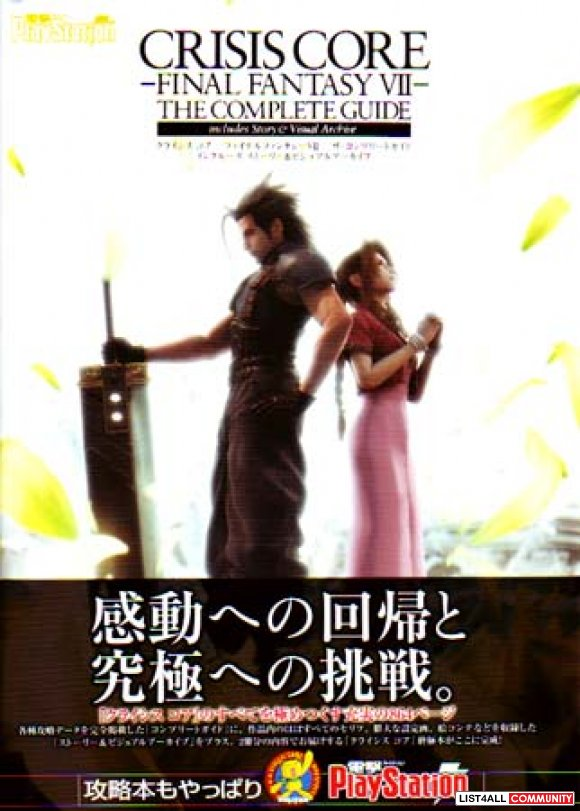 Final Fantasy VII/7 Crisis Core Complete Japanese Guide (Brand New)