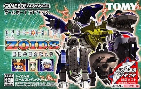 Gameboy Advance Game - Cyber Drive Zoids: Kiju no Senshi Hyuu