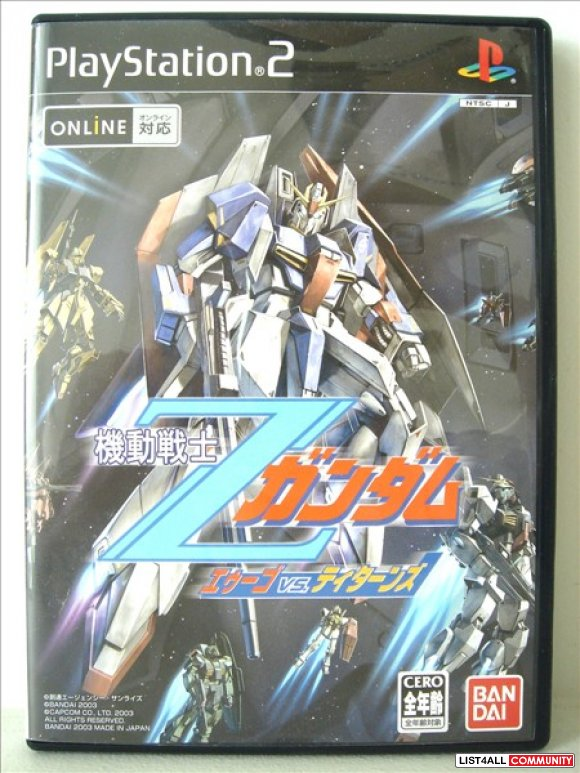PS2 Game - Mobile Suit Z Gundam: AEUG vs. Titans (Japanese)