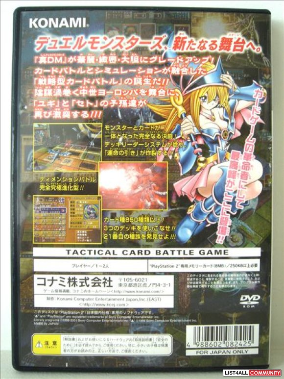 PS2 Game - Yu-Gi-Oh! Duelists of the Roses (Japanese)