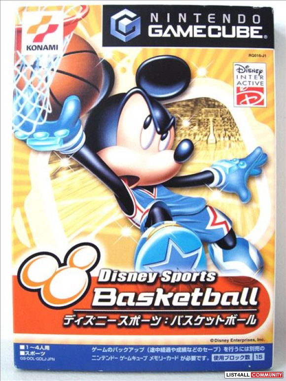 Gamecube / Wii Game - Disney Sports: Basketball (Japanese)