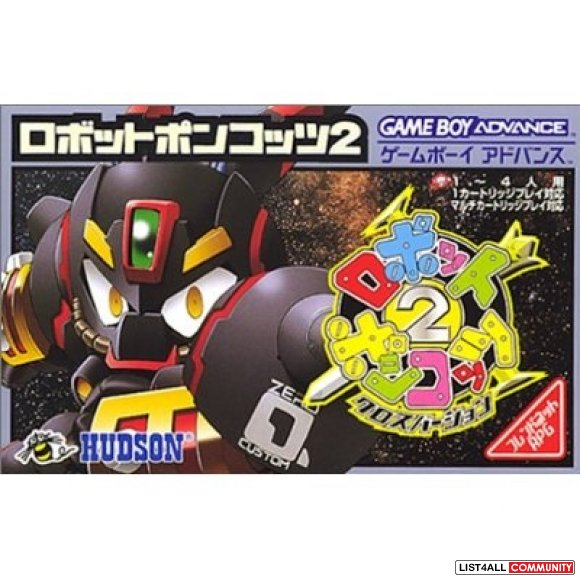 Gameboy Advance Game - Robot Ponkotto 2: Cross Version (Japanese)