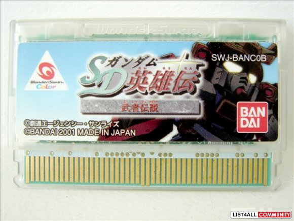 WonderSwan Color Game - SD Gundam Eiyuuden: Musha Densetsu (Japanese)