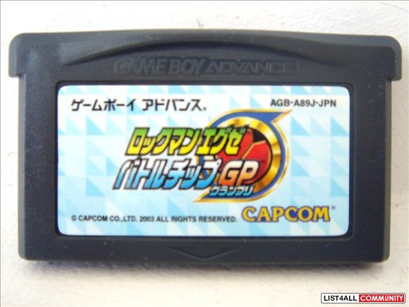 Gameboy Advance Game - RockMan EXE Battlechip GP (Japanese)