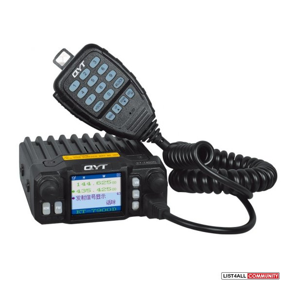Mobile Two-Way Radios | Discount Two-Way Radio