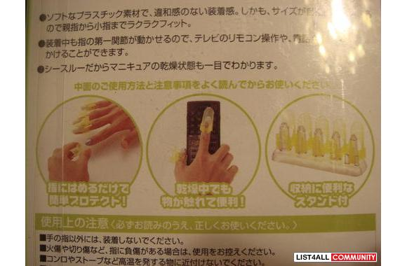 Japan Manicure Protector