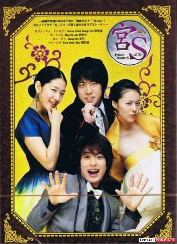 GOONG S PRINCE HOURS NOW $5