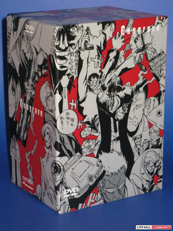 Gungrave Vol.1 DVD + Artbox + Mousepad set