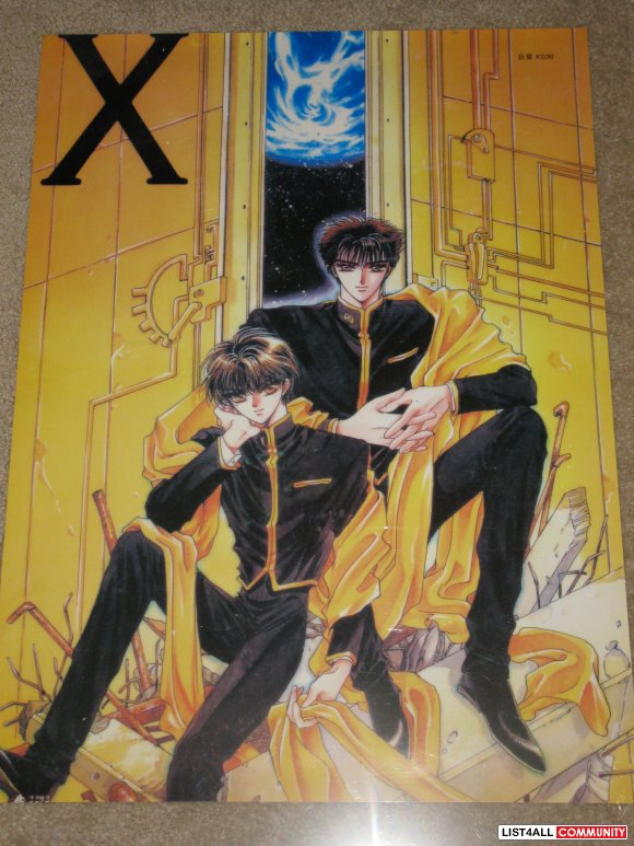 Anime Poster - X 1999 Kamui and Fuma CLAMP