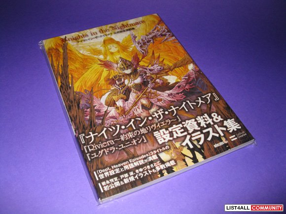 Knights of the Nightmare Japanese Game Strategy Guide Artbook