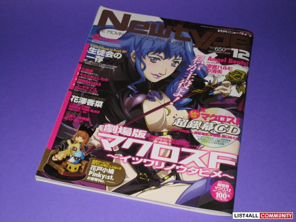 Newtype Macross Frontier Japanese Magazine December 2009 Issue 12