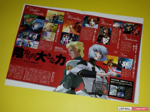 Gundam Seed Japanese Magazine Fold Out Poster