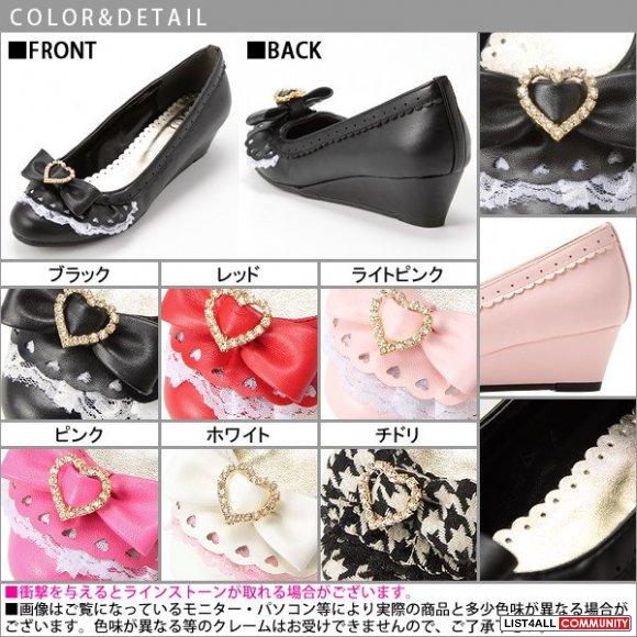 Deary Shoes - Pre-order - 501399 :: dollyromantica :: List4All