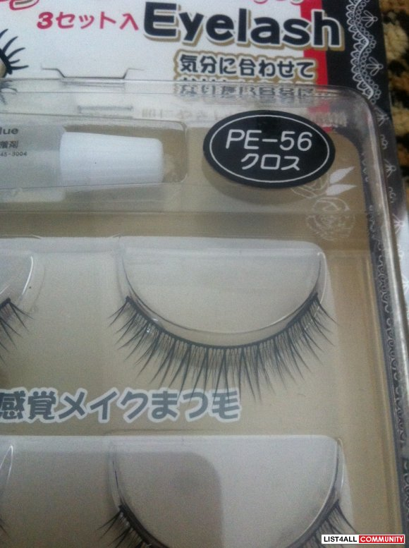 Pretty Eye Eyelash - $2/box